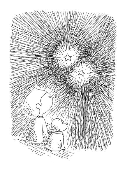 あっ、星が光ってる